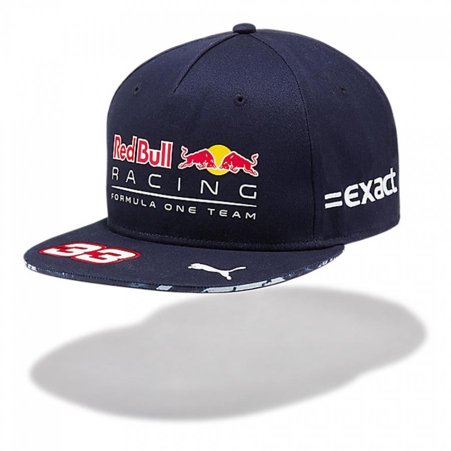 Red Bull Racing Max Verstappen Hat- RB7512